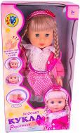 Кукли и аксесоари