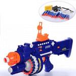 Детски оръжия