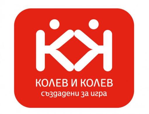 Пантофи Колев и Колев - K&K