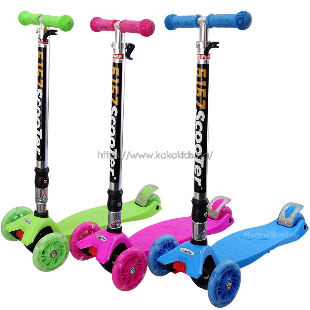 3 колела