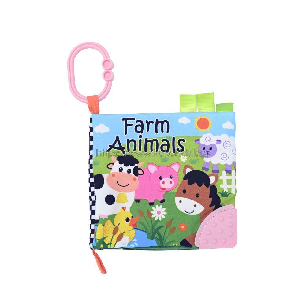 Mека книжка Ферма