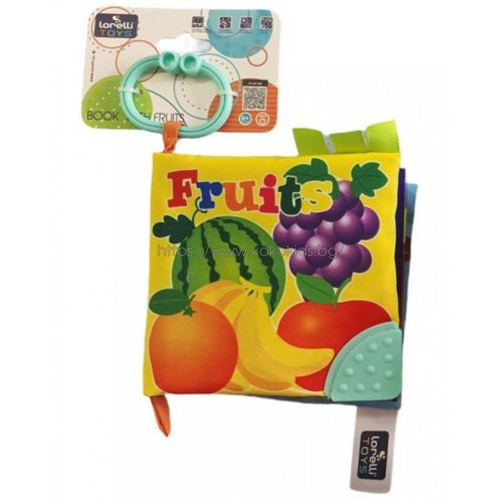 Mека книжка Плодчета