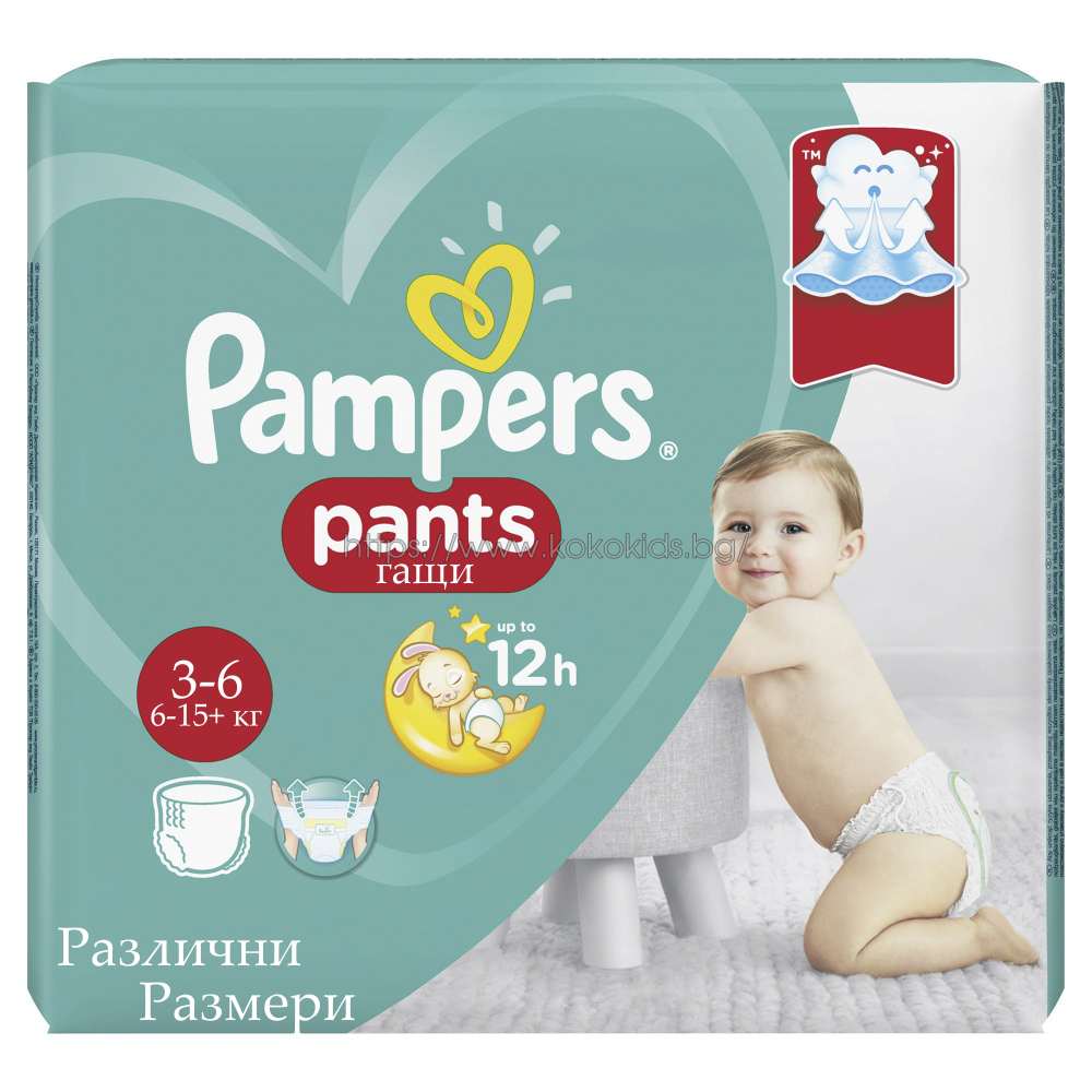 Памперс Гащи 4 (9-15 кг) - 46 броя (Pampers Pants)
