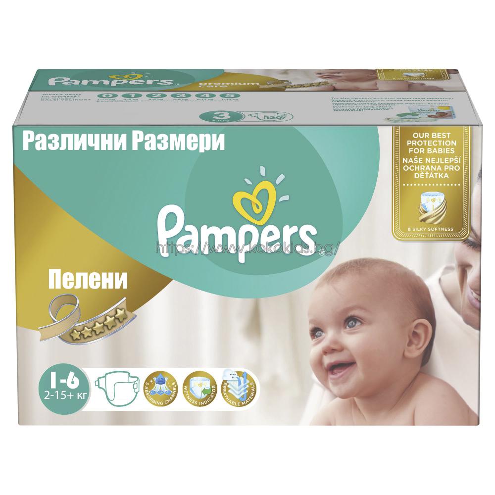 Памперс Пелени 3 (5-9 кг) - 66 броя (Pampers)