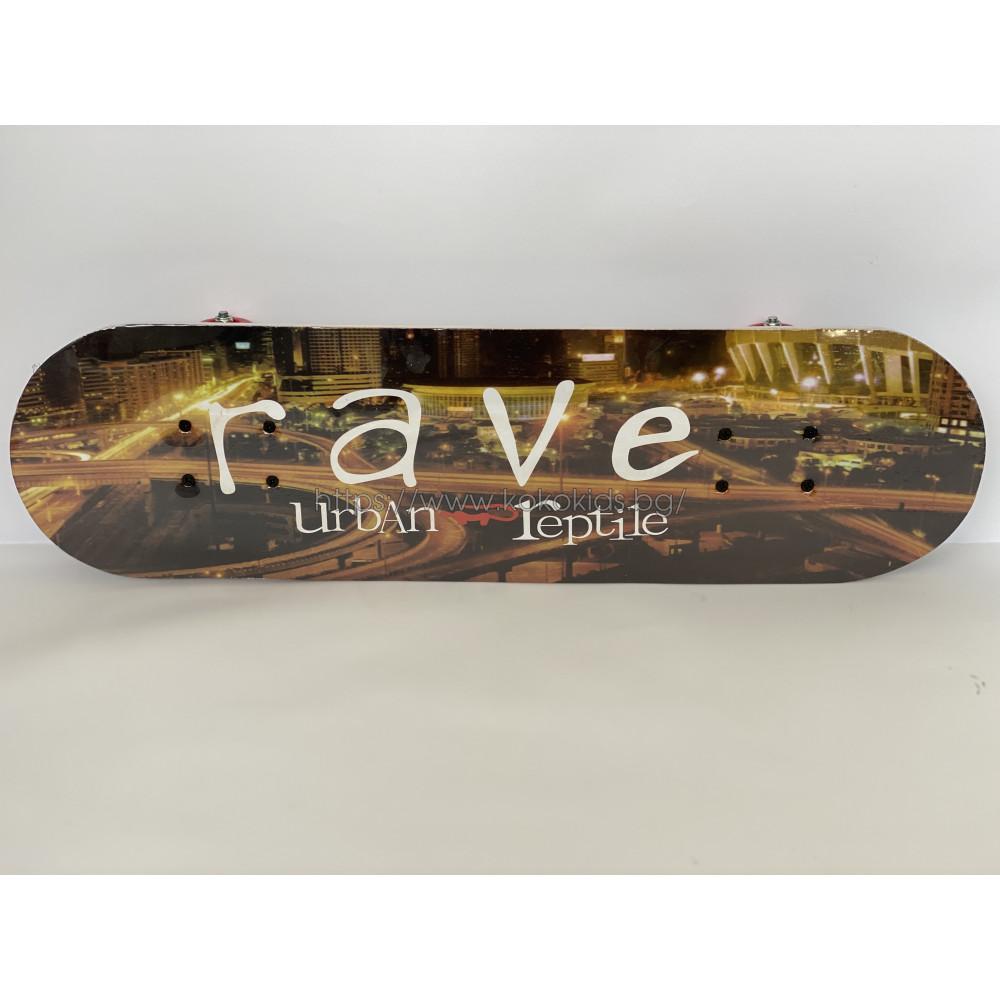 Скейтборд Rave - среден