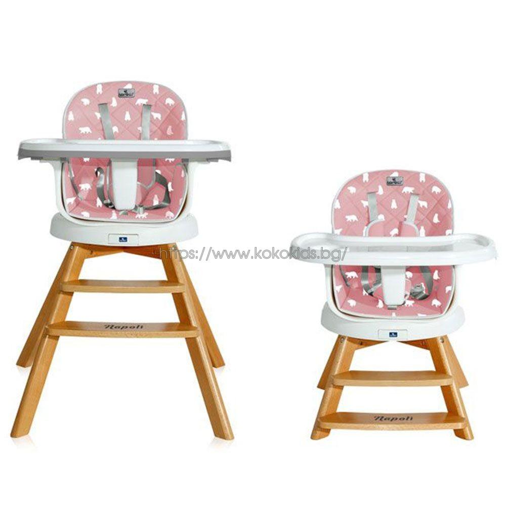 Стол за хранене NAPOLI с ротация  - Розов