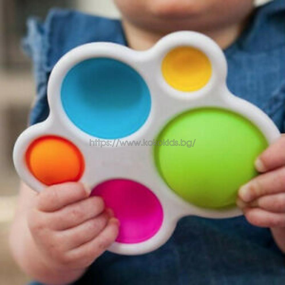 Антистрес играчка Simple Dimple