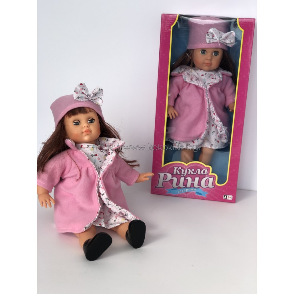 Говореща кукла Рина с розово палто