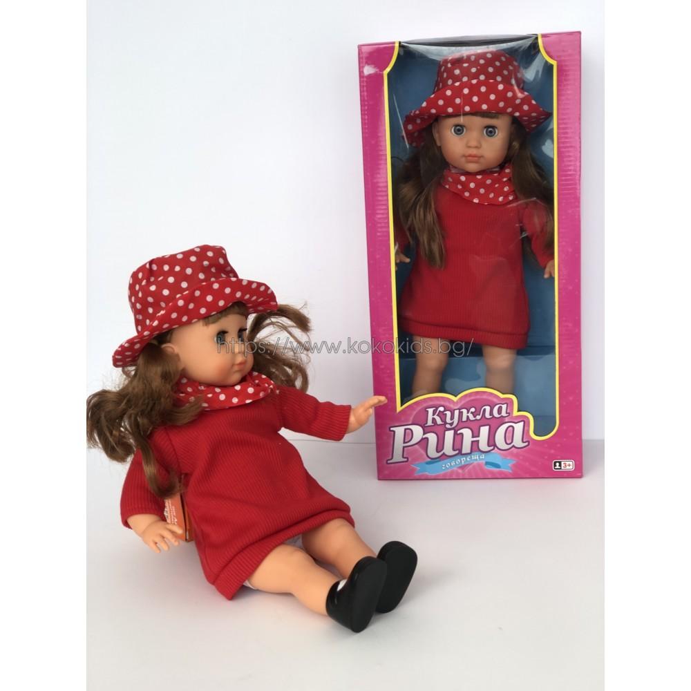 Говореща кукла Рина с червена рокля
