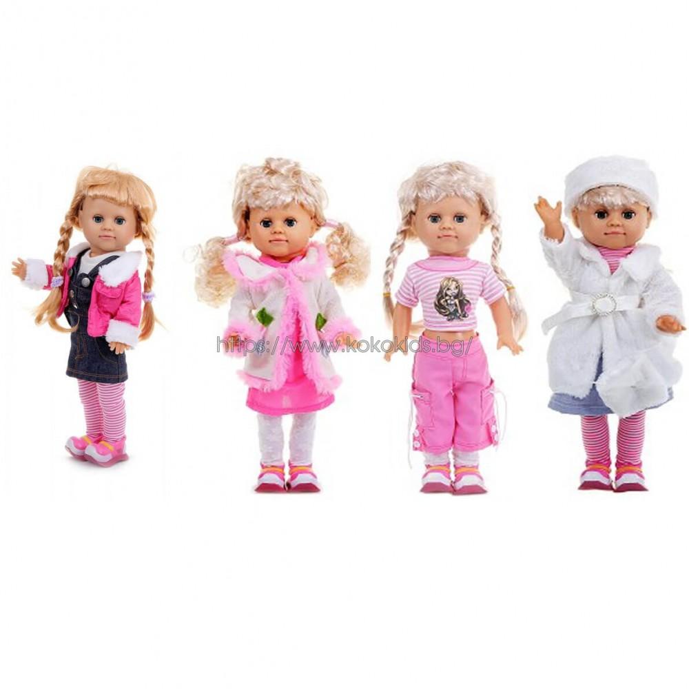 Елена - Музикална Кукла говореща и пееща на бъгларски език с палто с розов пух