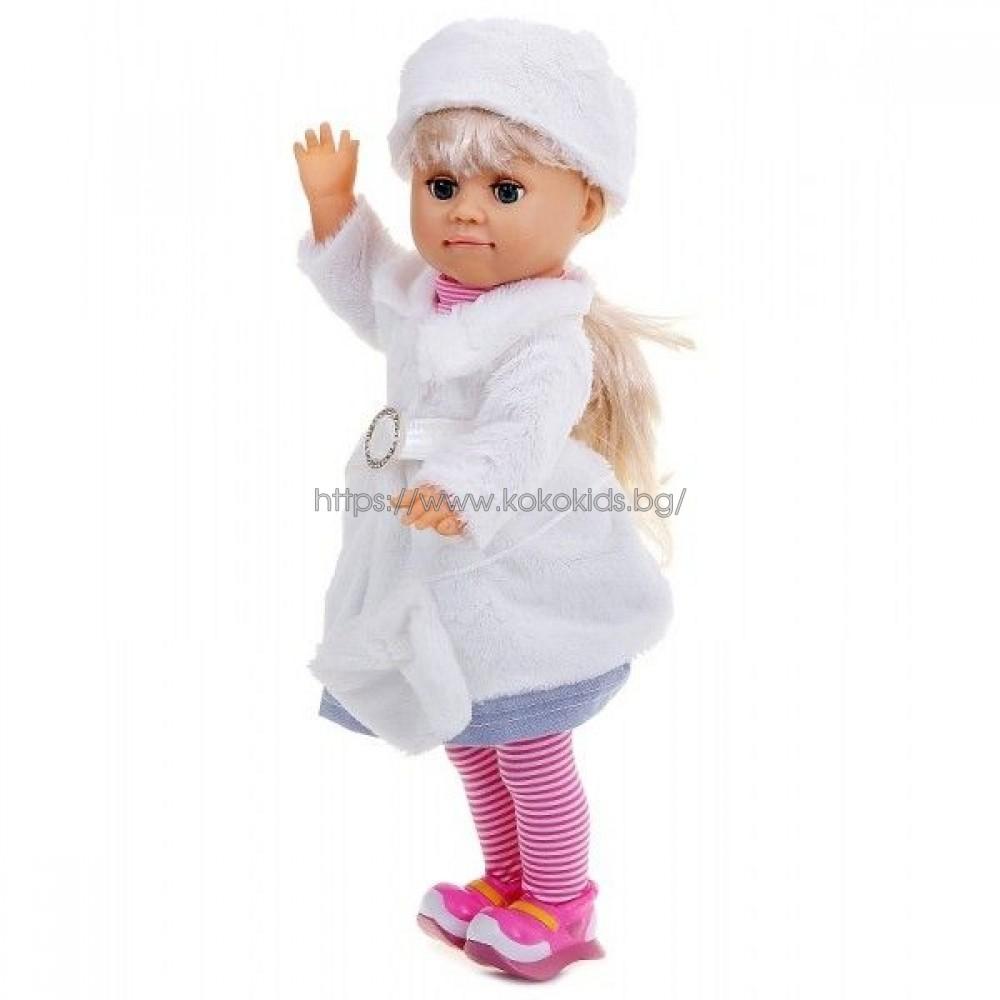 Елена - Музикална Кукла говореща и пееща на бъгларски език с бяло палто