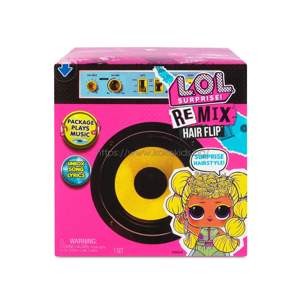 L.O.L Surprise Remix Hair Flip Кукла с коса