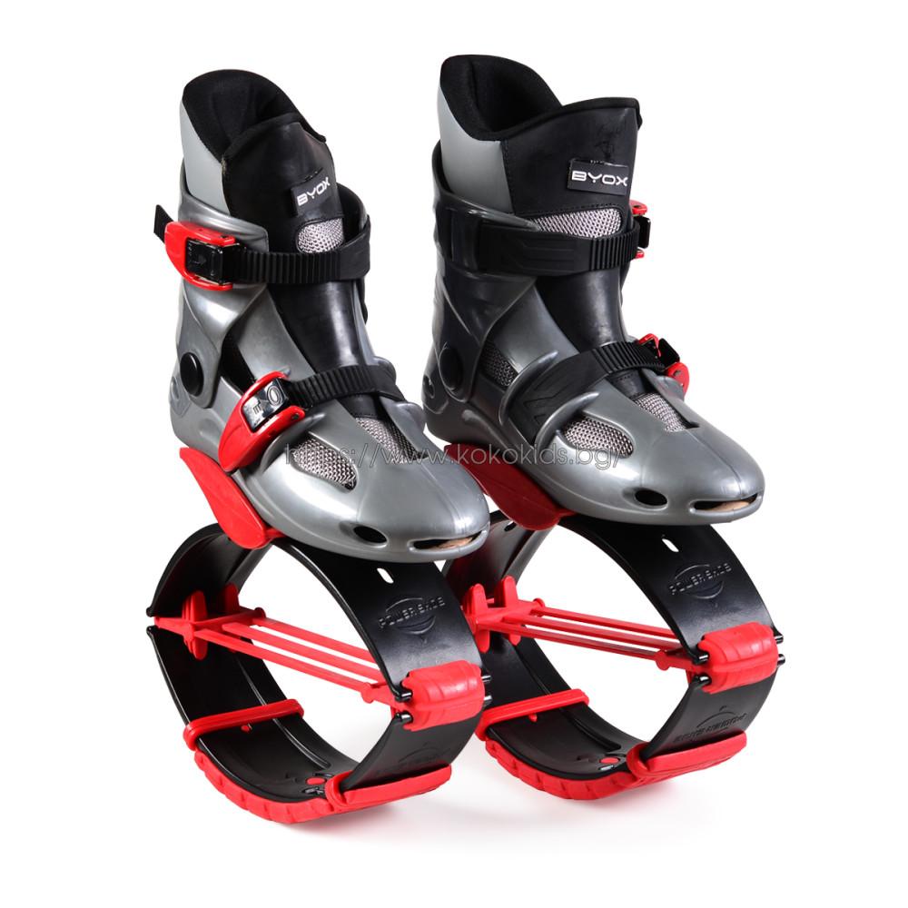 Обувки за скачане Kangoo Jump Shoes S /30-32/