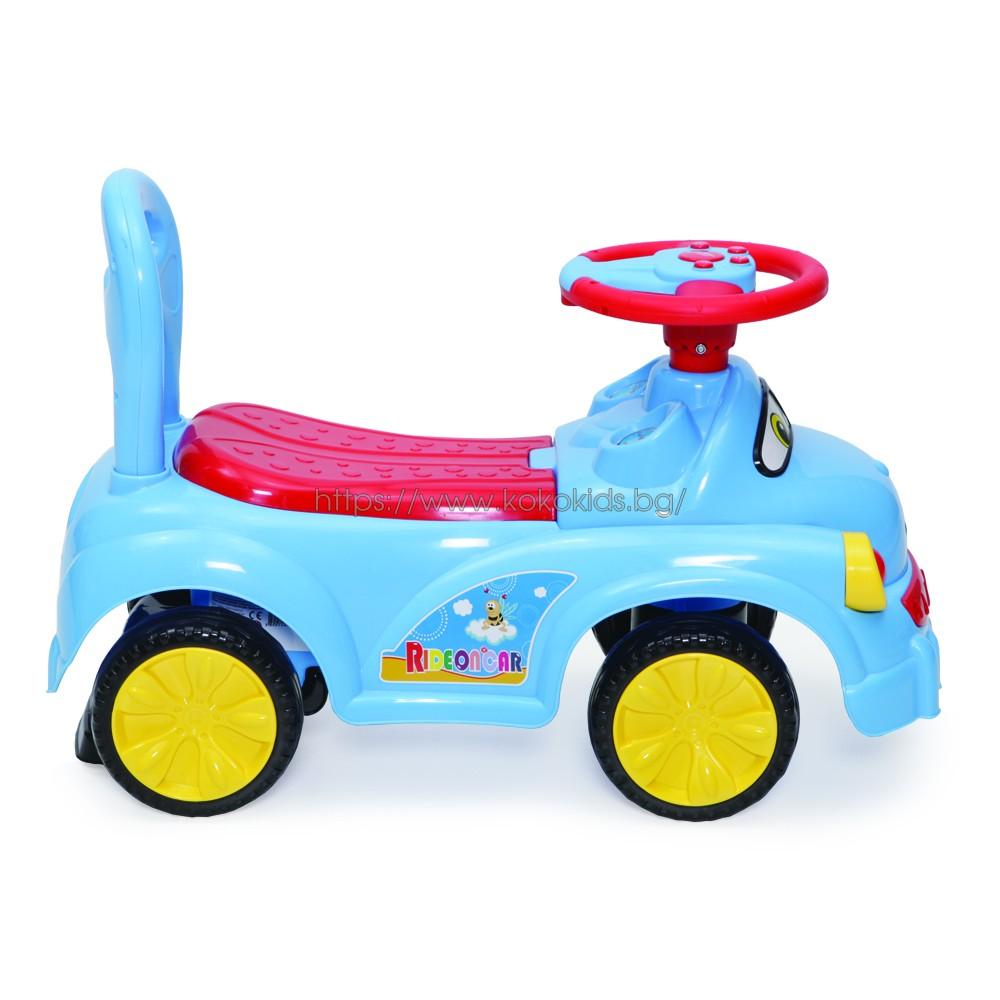 Кола за бутане Go - JY-Z02D