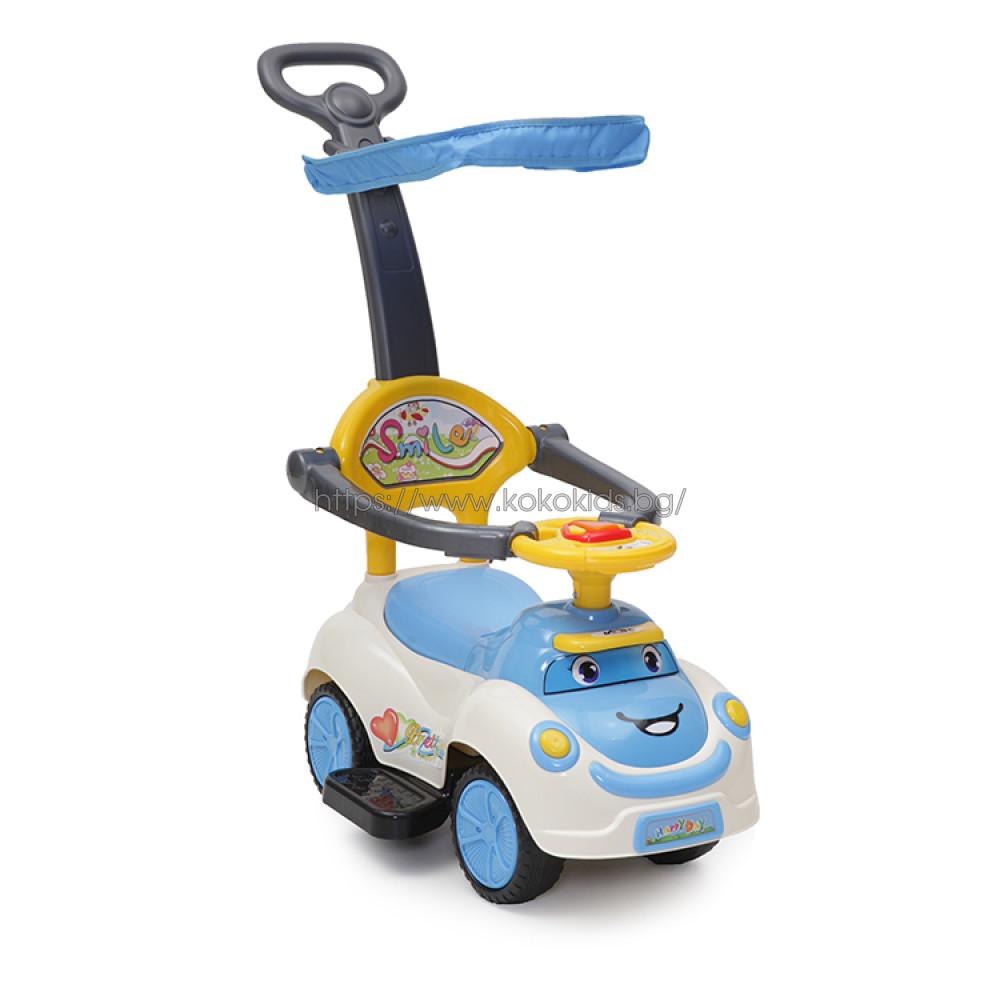 Детска кола за яздене Smile
