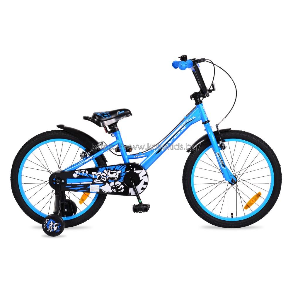 """Детски велосипед 20"""" Ferine"""