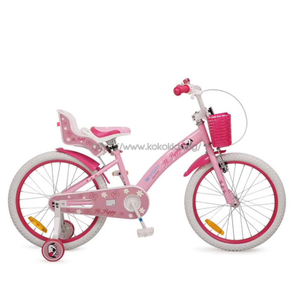 """Детски велосипед 20"""" Puppy"""