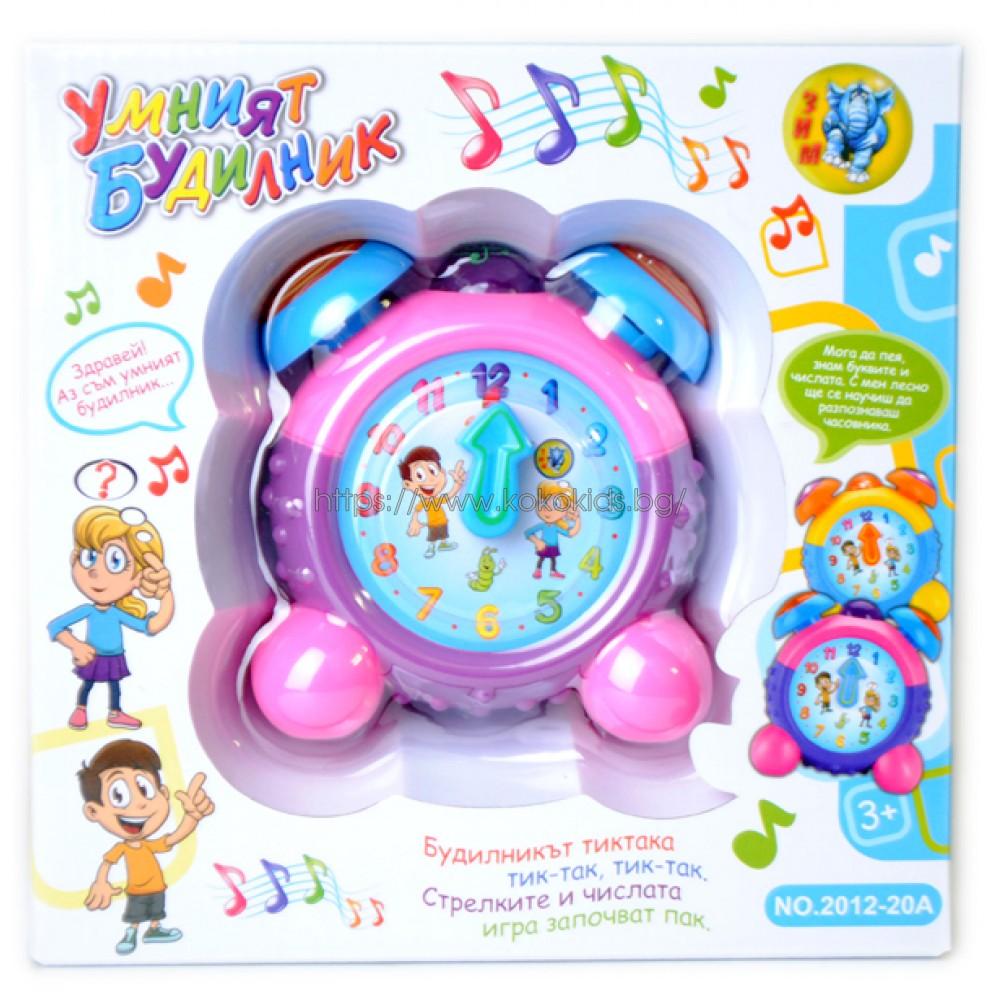 Образователна играчка Умният будилник на български език
