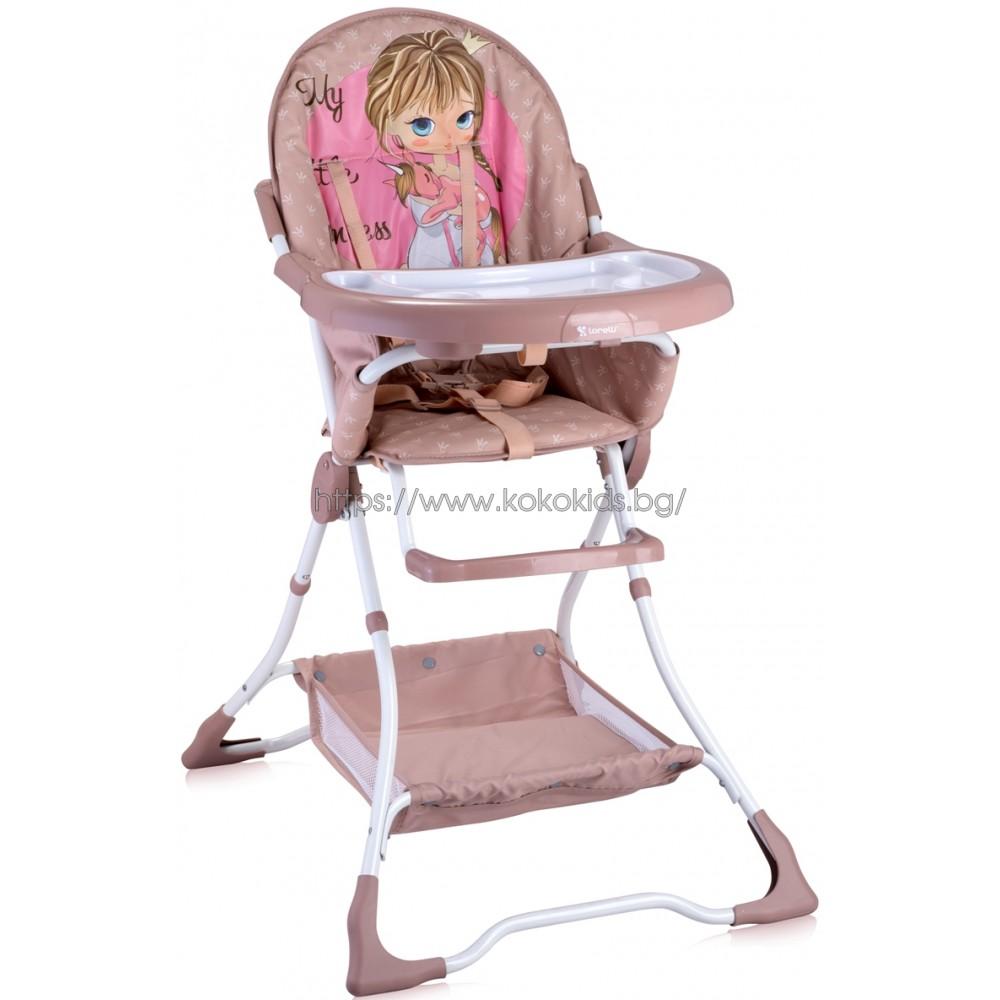 Стол за хранене BRAVO Beige Rose Princess