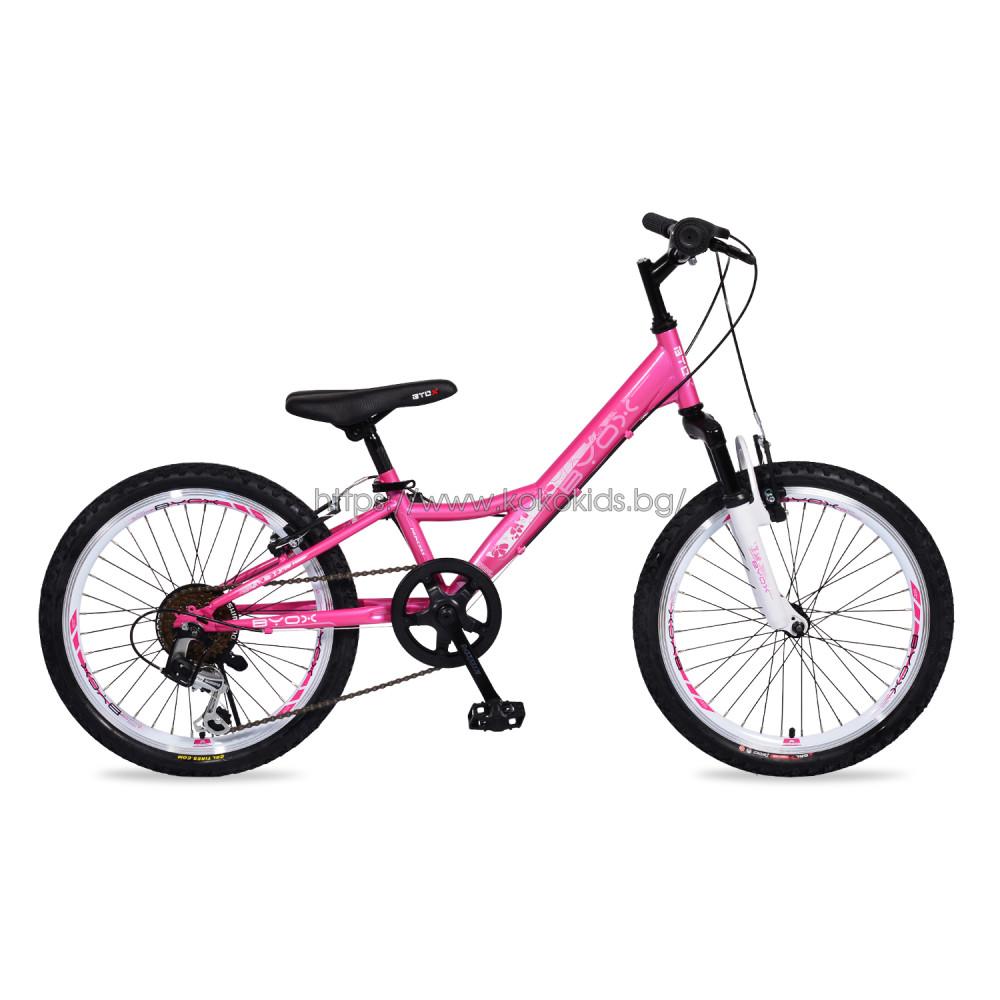"""Детски велосипед PRINCESS 20"""""""