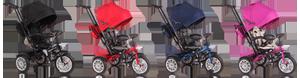 бебешки триколки цени